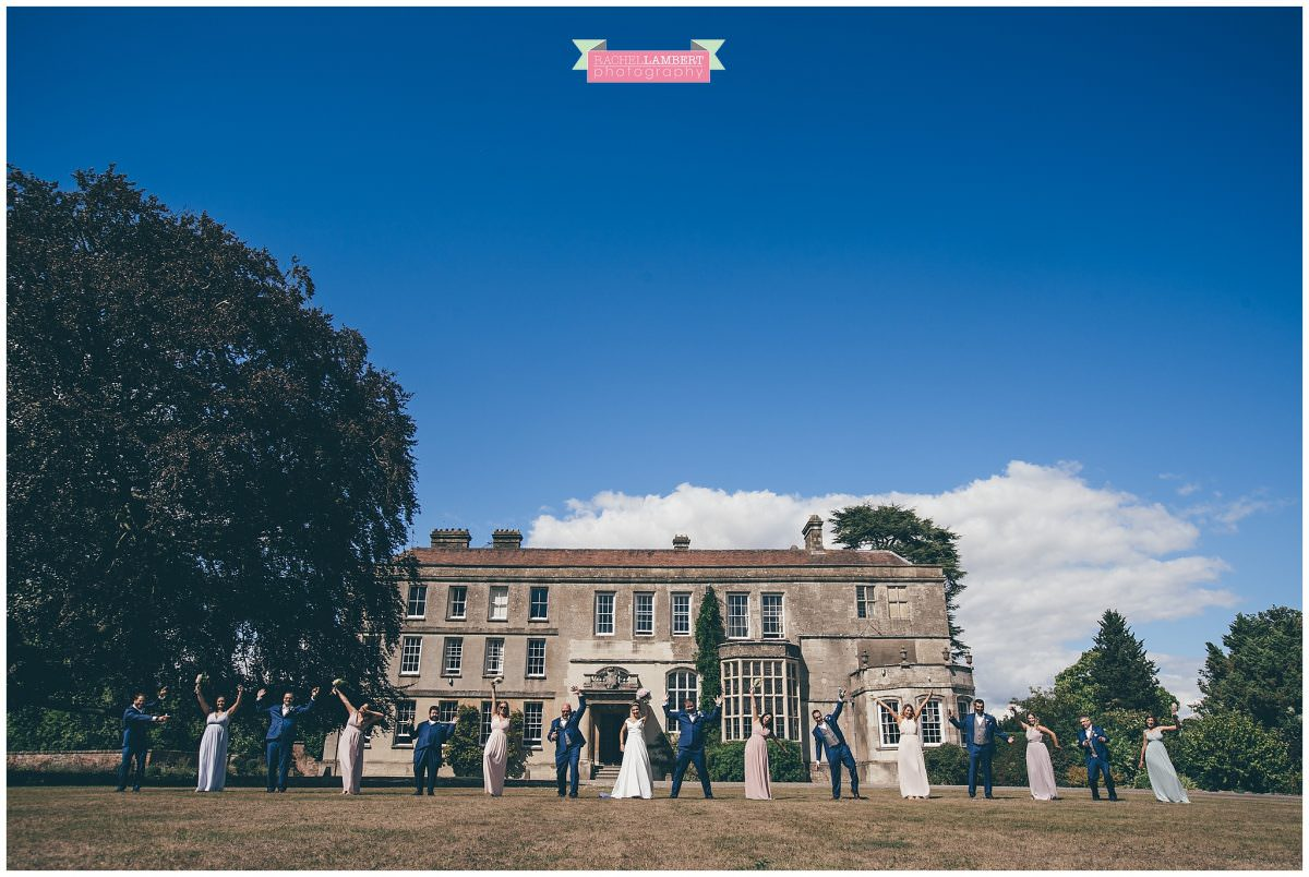 elmore court wedding photographer bridal party