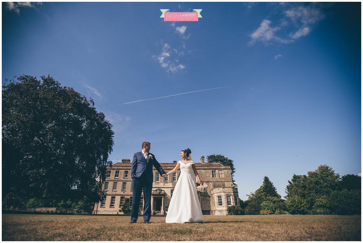 elmore court wedding photographer bride and groom